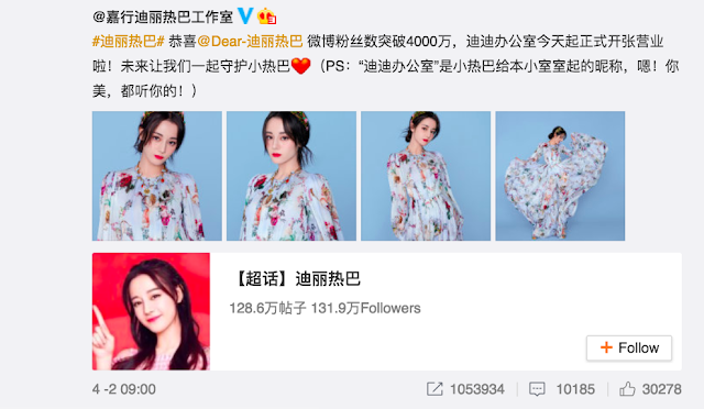 Dilireba 40 million followers weibo