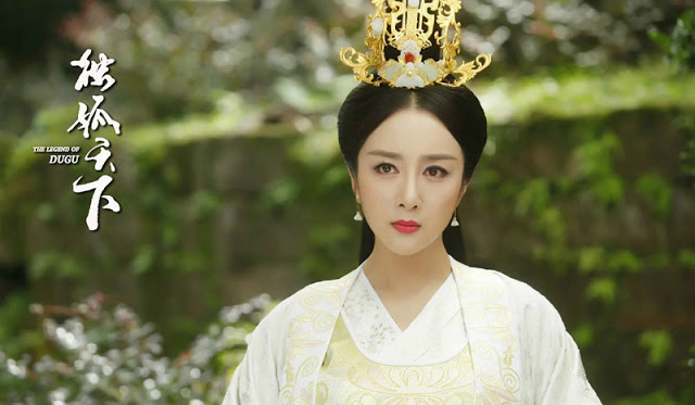 The Legend of Dugu 2017 chinese drama