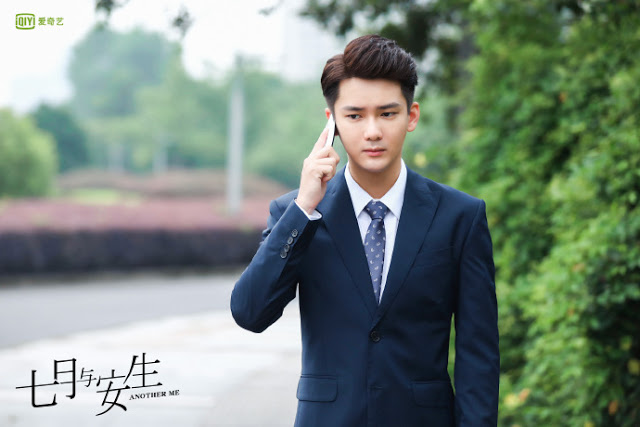 Another Me wraps filming Dylan Xiong