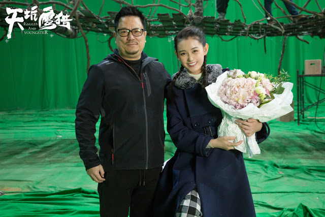 Eagles and Youngster Filming wrap Jiang Yiyi