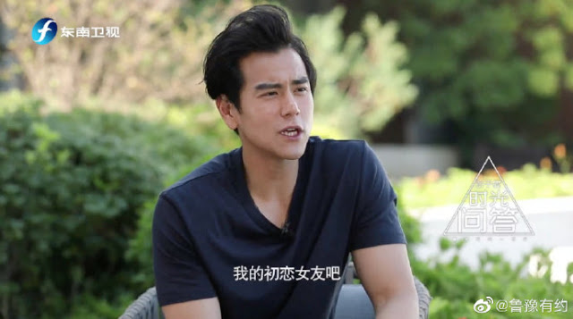 eddie peng a date with luyu