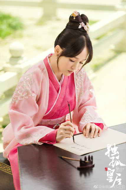 Empress Dugu Joe Chen