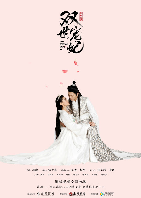 The Eternal Love Chinese webdrama