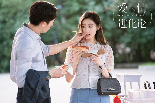 The Evolution of Our Love Chinese TV series