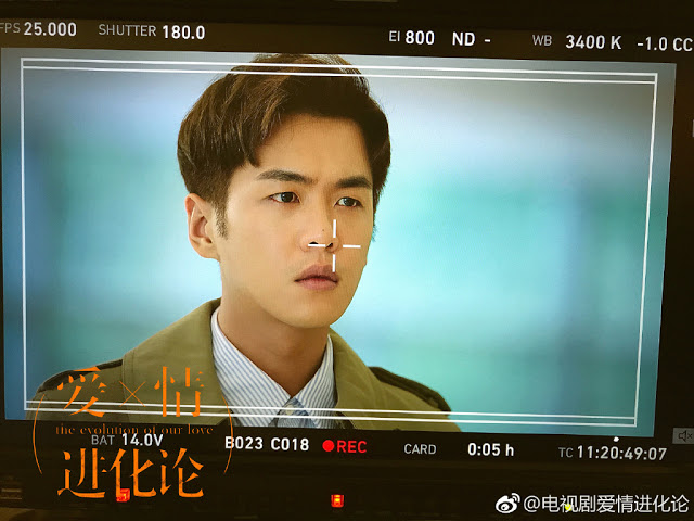 The Evolution of Our Love c-drama Zhang Ruoyun