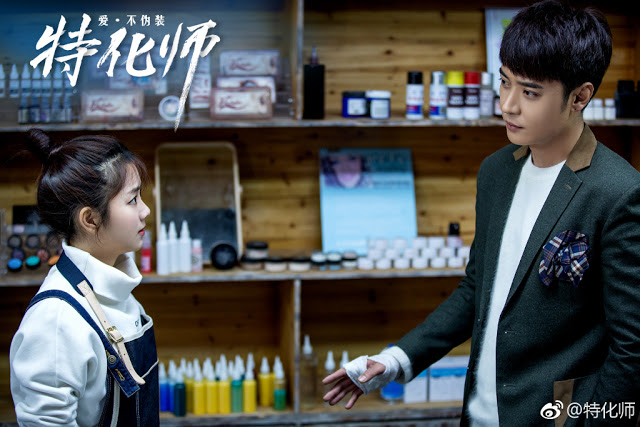 Faceoff Chinese web drama