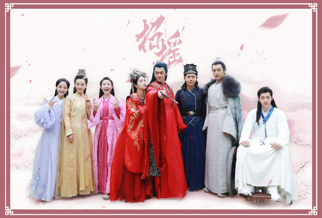 the legends chinese drama