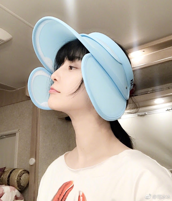 Fan Bingbing sun protection