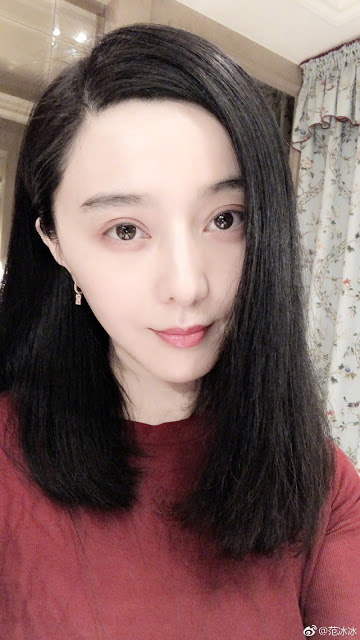 Fan Bingbing Lunar New Year Eve 2019