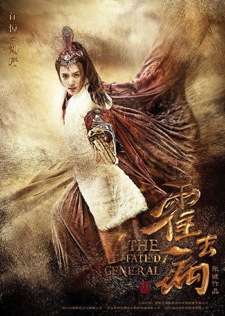 Xu Yue The Fated General