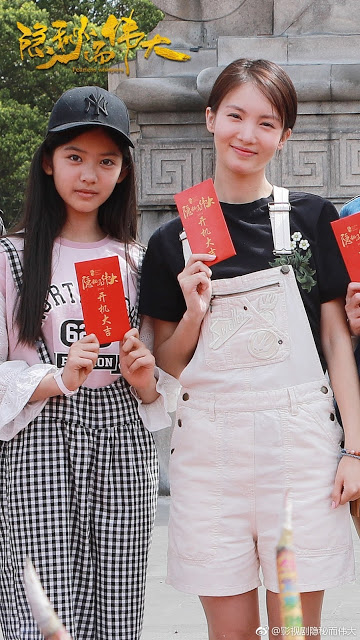 Fearless Whispers spy drama filming Gina Jin Chen