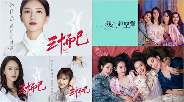 chinese female centric dramas