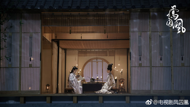 Untouchable Lovers Feng Qiu Huang c-drama MOVEEE