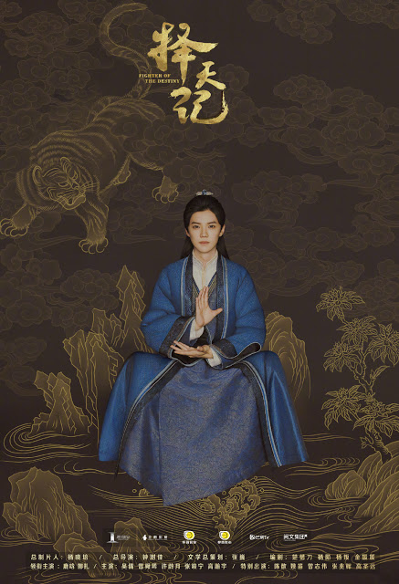 Luhan Fighter of the Destiny
