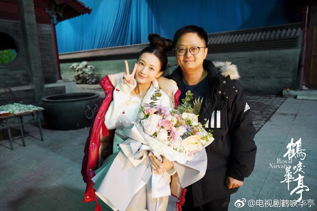 Filming Wrap Royal Nirvana Li Yitong