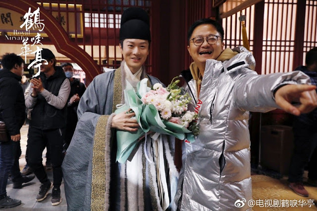 Filming Wrap Royal Nirvana Xin Peng