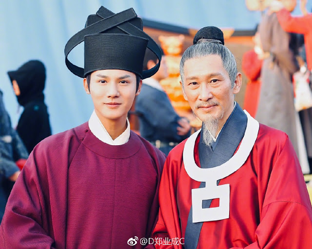 Filming Wrap Royal Nirvana Wang Jinsong Zheng Yecheng
