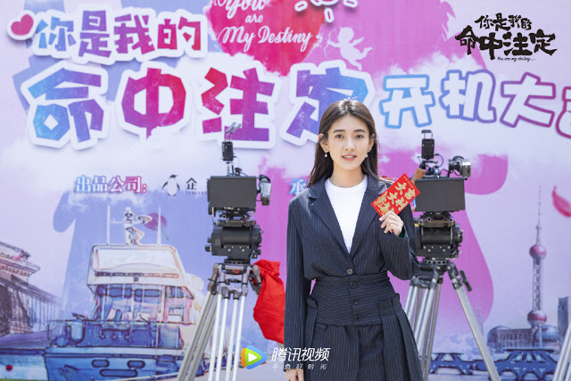 Filming You Are My Destiny cdrama Liang Jie