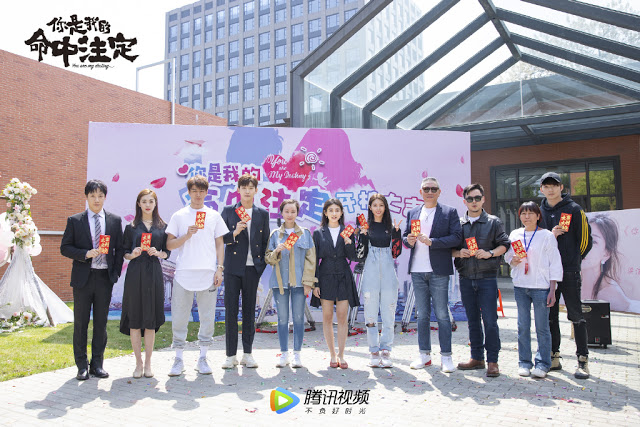 Filming You Are My Destiny cdrama