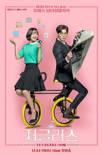 First Impressions Jugglers Korean Drama