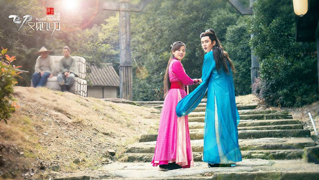 2016 chinese drama Legend of Flying Daggers