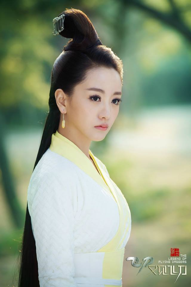 2016 chinese drama Legend of Flying Daggers starring Yang Rong