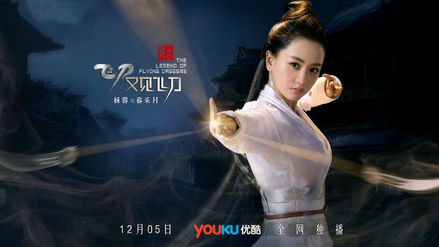 Yang Rong in Flying Daggers