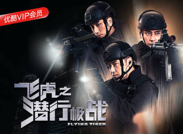 Flying Tiger 2018 Top Chinese Dramas