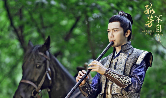 Wallace Chung in 2017 c-drama General and I