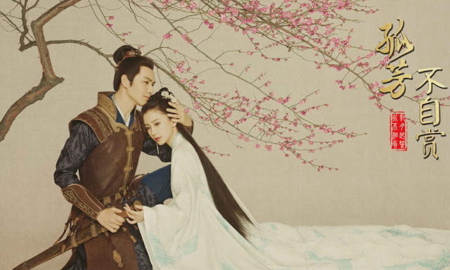 Angelababy and Wallace Chung in 2017 c-drama General and I