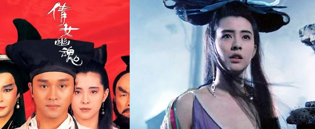 Chinese Ghost Story Leslie Cheung Joey Wong