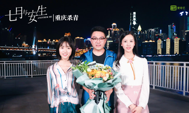 Another Me wraps filming Shen Yue Chen Duling