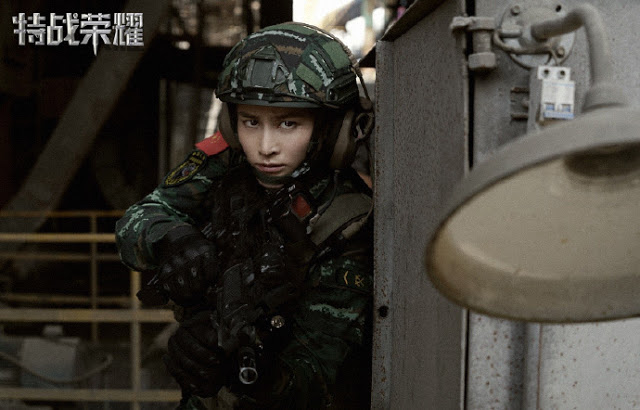 Glory of the Special Forces soldier Jiang Luxia