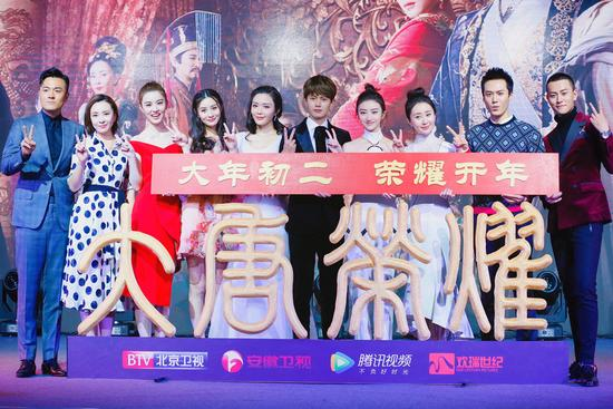 The Glory of Tang Dynasty Press Conference