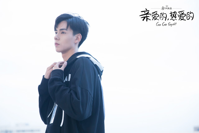go go squid cast hu yitian
