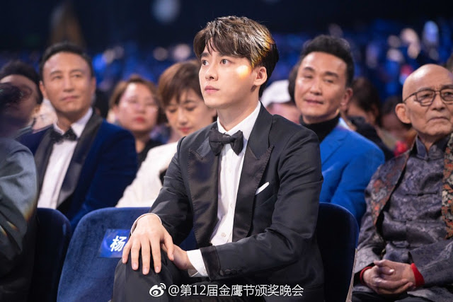 Golden Eagle Awards 2018 Li Yifeng