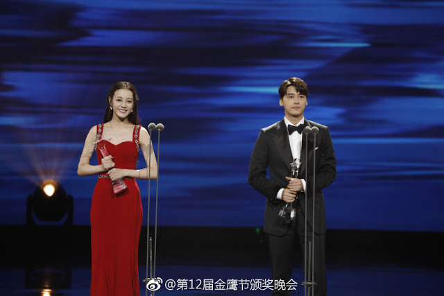 Golden Eagle Awards 2018 Dilraba Li Yifeng