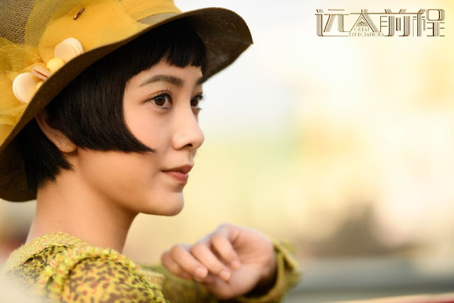 The Great Expectations C-drama Amber Kuo