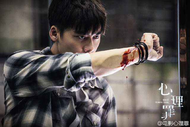 Guilty of Mind Li Yi Feng Evil Minds