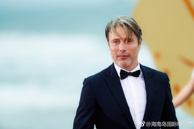 Hainan International Film Festival Mads
