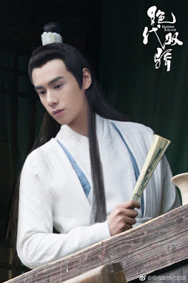 Handsome Siblings wuxia hero Hua Wu Que