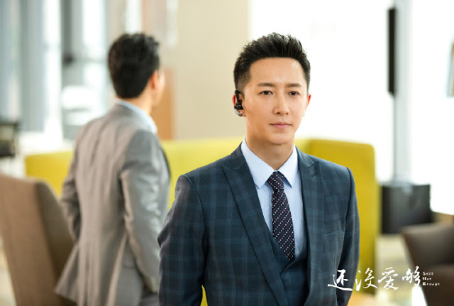 still not enough romance drama han geng