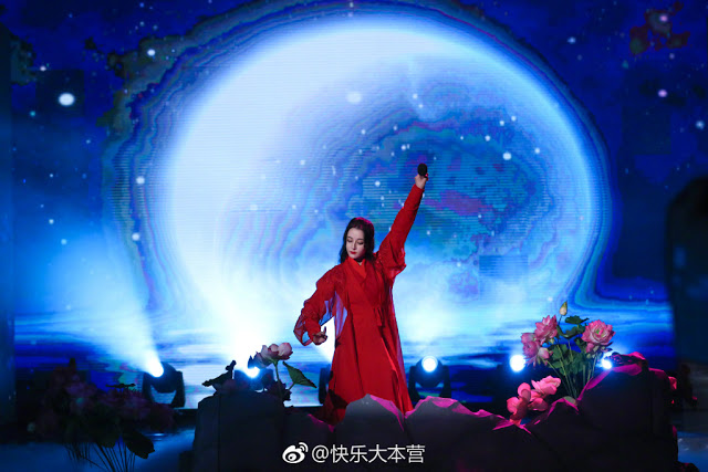 Happy Camp Variety Show Liehuo Ruge Dilraba Dilmurat