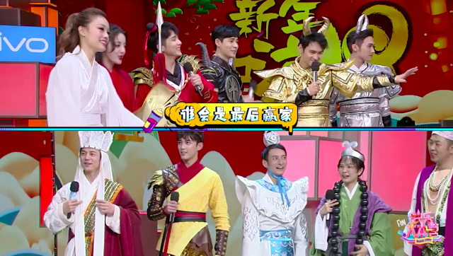 Happy Camp Variety Show Liehuo Ruge cast