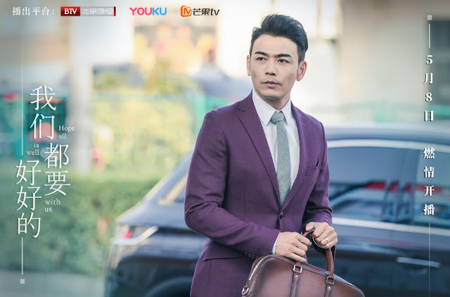 Hope All Is With Us cdrama Yang Shuo