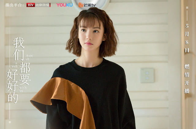 Hope All Is With Us cdrama Gina Jin Chen