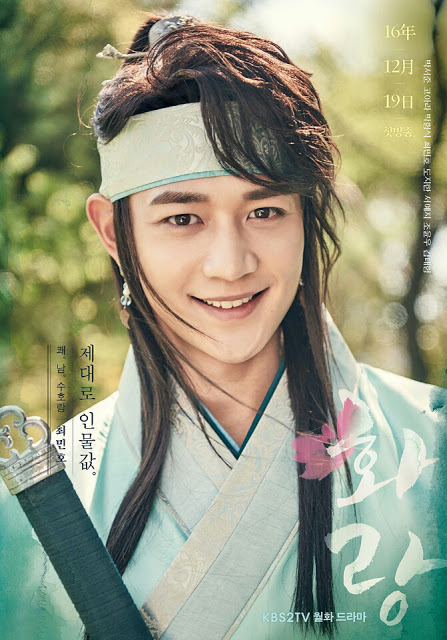 Hwarang The Beginning Shinee Choi Min Ho