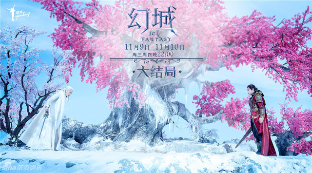 Ice Fantasy The Ending
