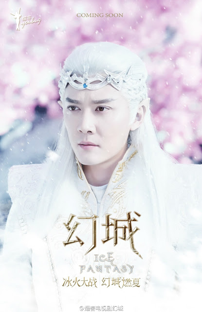 Feng Shao Feng in Ice Fantasy