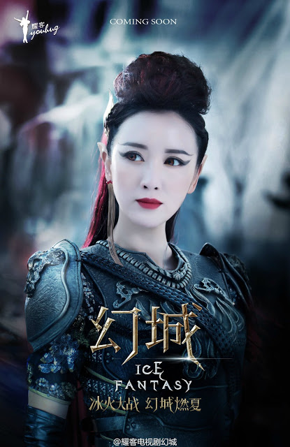 Zhang Meng in Ice Fantasy